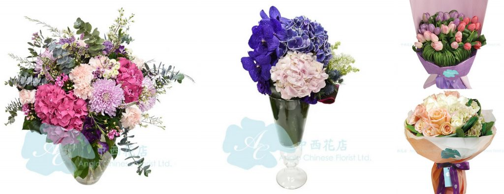 Best Flower Delivery Hong Kong | Anglo Chinese