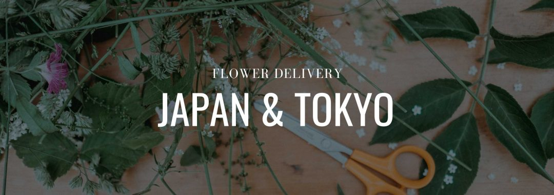 8 Best Options for Flower Delivery in Tokyo and Japan