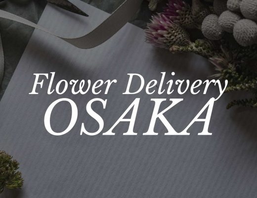 8 Best Options for Flower Delivery in Osaka