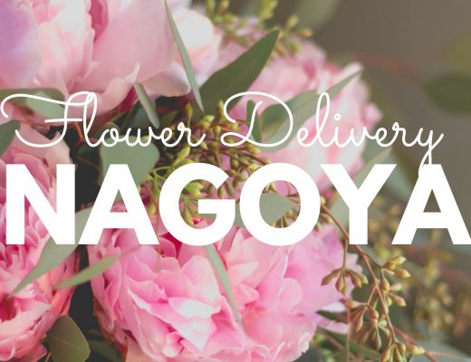 The 10 Best Options for Flower Delivery in Nagoya