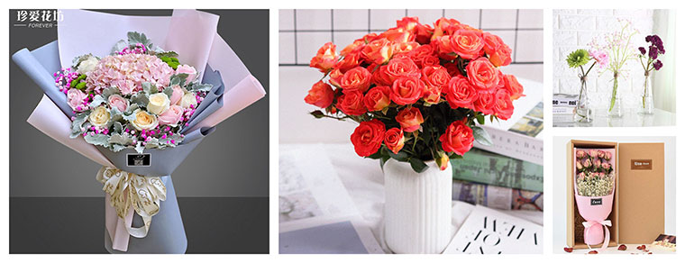 Best Flower Delivery Shanghai China | Taobao