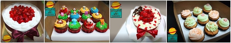 6 Best Options For Cake Delivery In Bangkok