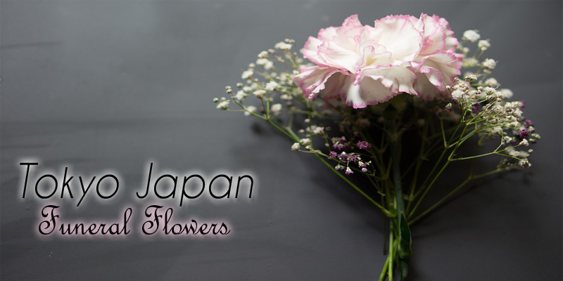 Best Flower Delivery Tokyo and Japan